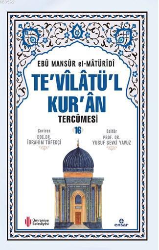 Te'vîlâtül Kur'ân Tercümesi 16