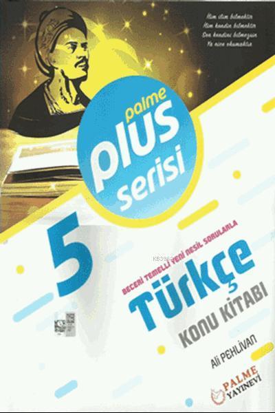 5.Sınıf Plus Serisi Türkçe Konu Kitabı