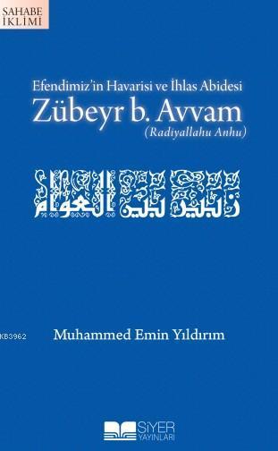 Zübeyr B. Avvam; Efendimiz'in Havarisi Ve İhlas Abidesi