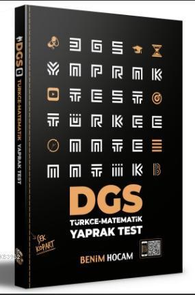 2021 DGS Türkçe - Matematik Çek Kopart Yaprak Test