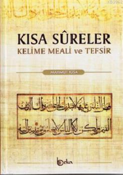 Kısa Sureler - Kelime Meali ve Tefsir (Şamua)