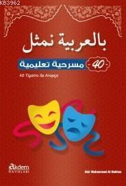 40 Tiyatro İle Arapça