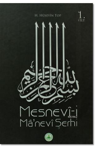 Mesnevi-i Manevi Şerhi 1. Cilt