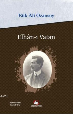 Elhân-ı Vatan