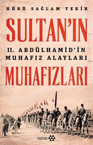 Sultan'ın Muhafızları; 2. Abdulhamid'in Muhafız Alayları
