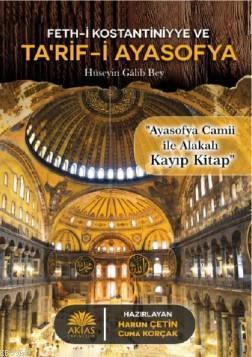 Tarifi Ayasofya