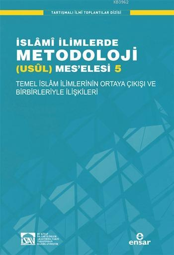 İslâmî İlimlerde Metodoloji (Usûl) Meselesi 5; Temel İslâm İlimlerinin Ortaya Çıkışı ve Birbirleriyle İlişkileri