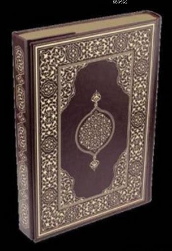 Kur'an-ı Kerim Orta Boy (Ciltli); (Suni Deri Cilt Safir - Kabartmalı - Kenar Yaldızlı - Kahverengi)