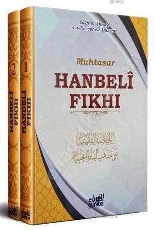 Muhtasar Hanbeli Fıkhı (2 Kitap Set)