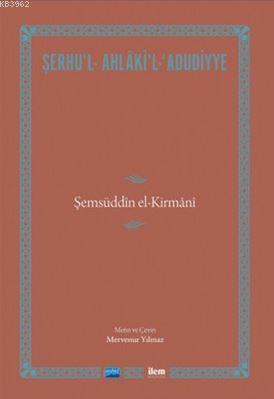 Şerhu'l-Ahlaki'l-Adudiyye; Şemsüddin el-Kirmani