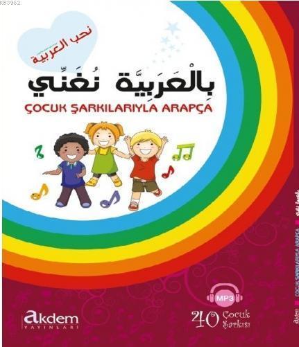 Nuhibbu'l-Arabiyye Uganni Bi'l-Arabiyye; Çocuk Şarkılarıyla Arapça CD'li