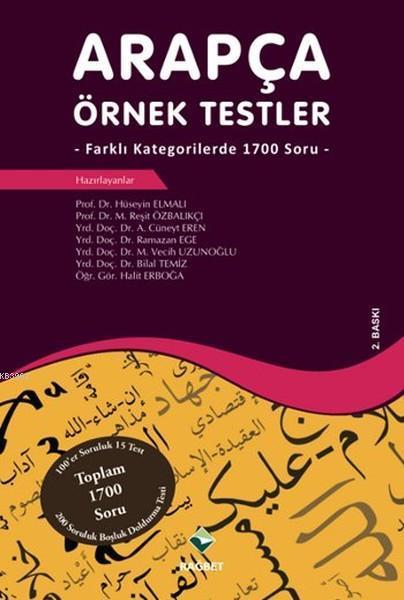 Arapça Örnek Testler; Farklı Kategorilerde 1700 Soru