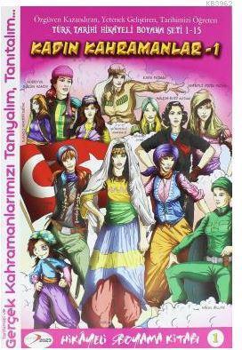 Kadın Kahramanlar -1 / Hikayeli Boyama Kitabı 1