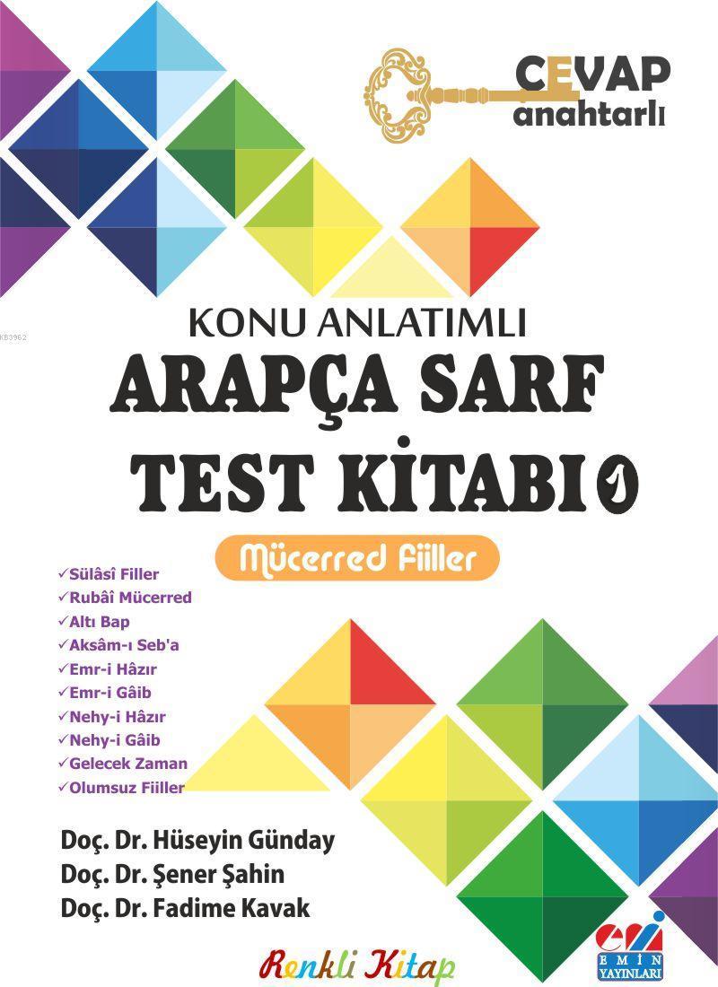 ARAPÇA SARF TEST KİTABI-1 (MÜCERRED FİİLLER)