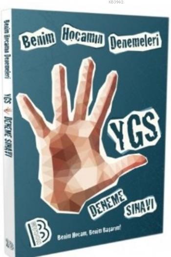 YGS 5 Deneme Sınavı