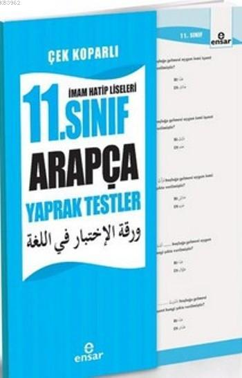 11.Sınıf Arapça Yaprak Testler; İmam Hatip Liseleri