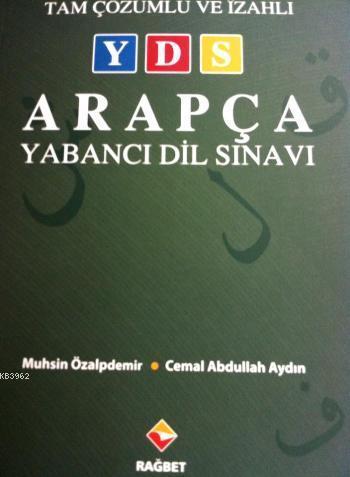Yds Arapça Yabancı Dil Sınavı