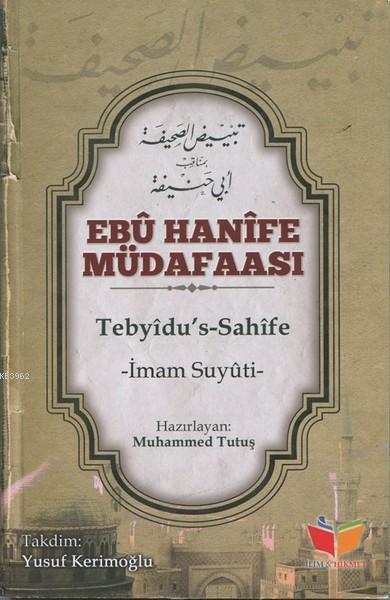 Ebu Hanife Müdafaası; Tebyidus Sahife