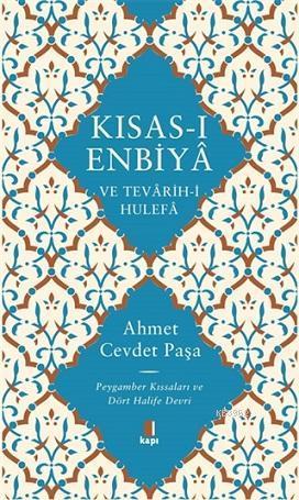Kısas-ı Enbiya ve Tevarih-i Hulefa; Peygamber Kıssaları ve Dört Halife Devri