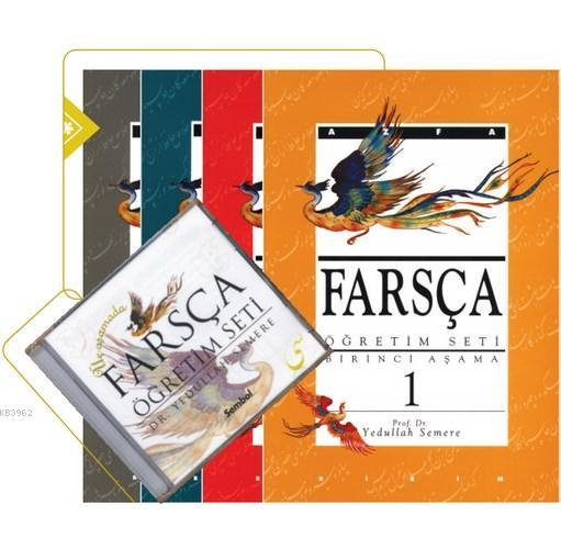 Farsça Öğretim Seti 1 (4 Kitap+2CD)