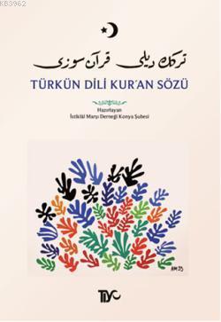 Türkün Dili Kur'an Sözü; Türkçeden İslâma Giriş