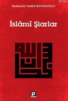 İslami Şiarlar