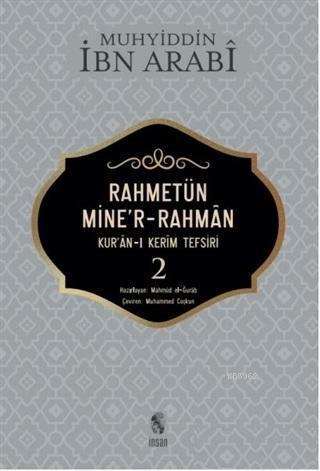 Rahmetün Mine'r Rahman; Kur'an-ı Kerim Tefsiri 2