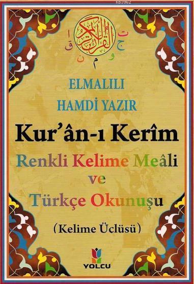 Kuran-ı Kerim Renkli Kelime Meali ve Türkçe Okunuşu; Cami Boy