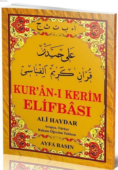 Kur'an-ı Kerim Elifbası (Ayfa-015, Şamua)