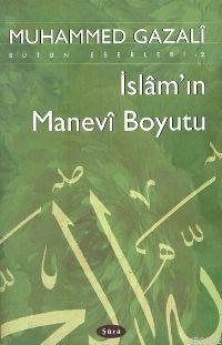 İslam'ın Manevî Boyutu