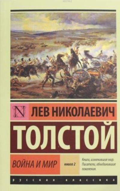 Savaş ve Barış 2 Rusça