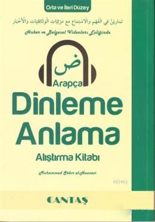 Arapça Dinleme Anlama; Alıştırma Kitabı