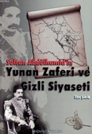 Sultan Abdülhamit'in Yunan Zaferi ve Gizli Siyaseti