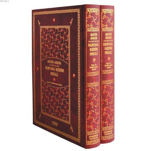 Kuran ı Kerim Meali Satır Arası Kelime Kelime Hafız Boy 2 Cilt
