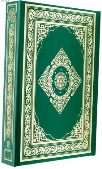 Hafız Osman Kur'an-ı Kerim; Orta Boy