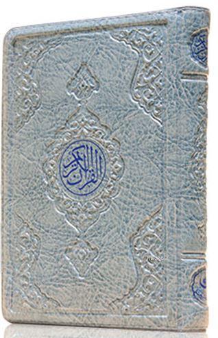 Çanta Boy Kur'an-ı Kerim (Mavi Renk, Kılıflı, Mühürlü)