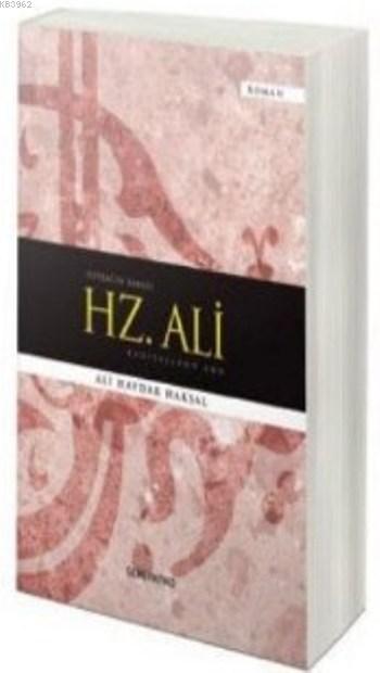 Hz.Ali Toprağın Babası