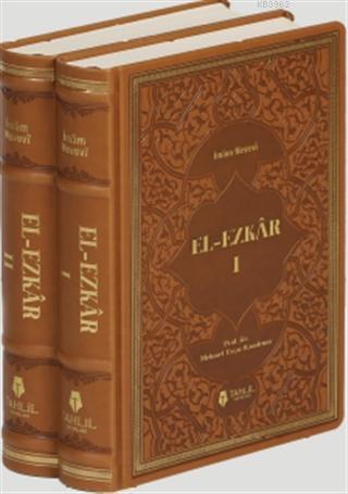 El-Ezkâr - Tercüme ve Şerhi  (Lüks Termo Deri Kapak - 2 Cilt)