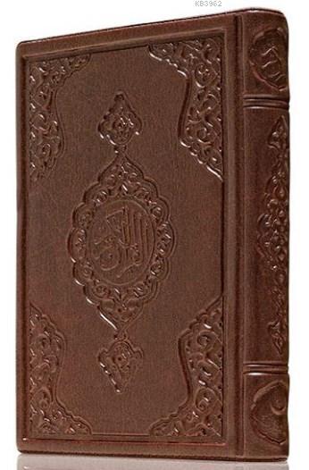 Çanta Boy Kur'an-ı Kerim (Mühürlü, Plastik Kapak, Kod:KR0053)
