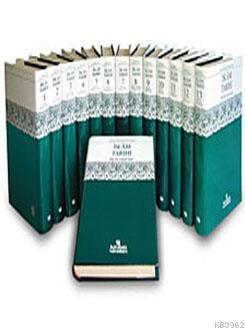 İslam Tarihi Ansiklopedisi (14 Cilt Takım 1. Hamur); Siyasi, Dini, Kültürel, Sosyal