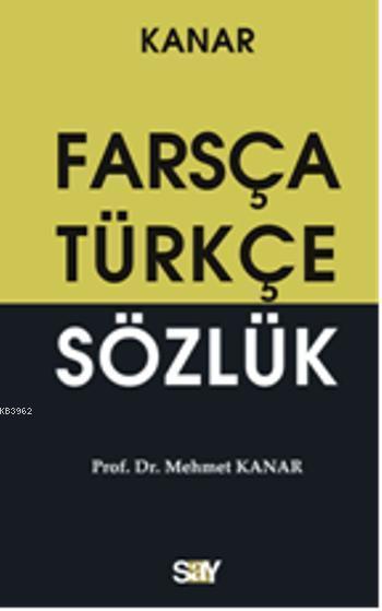Farsça-Türkçe Sözlük ( Küçük Boy)