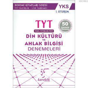 YKS 1.Oturum TYT Din Kültürü ve Ahlak Bilgisi Denemeleri