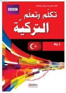 Tekellem ve Teallem Et-Turkiyye - Bbc
