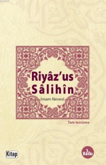 Riyaz'uz Salihin