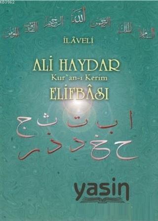 İlaveli Ali Haydar Kuranı Kerim Elifbası