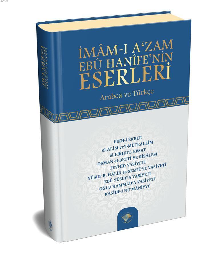 İmam-ı Azam Ebu Hanife'nin Eserleri