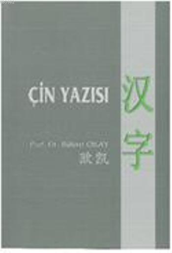 Çin Yazısı