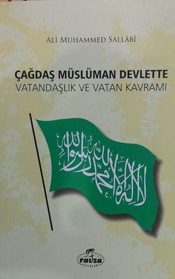 Çağdaş Müslüman Devlette Vatandaşlık ve Vatan Kavramı