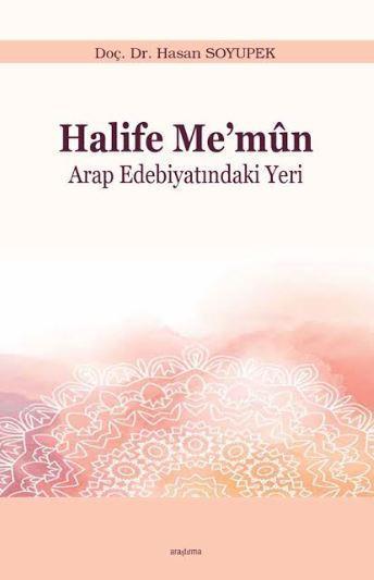 Halife Me'mun; Arap Edebiyatındaki Yeri