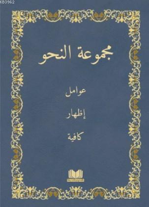 Kitap Kalbi